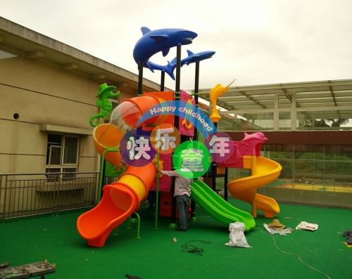 游乐设施案例