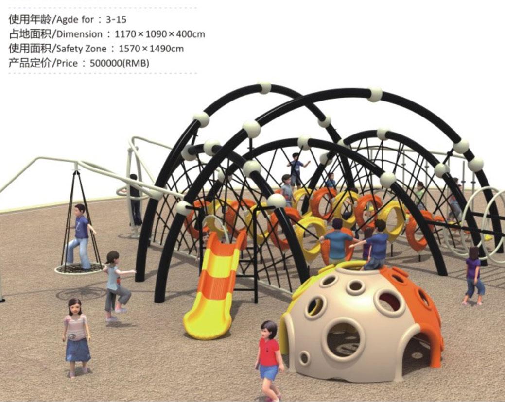 儿童组合滑梯K23-01
