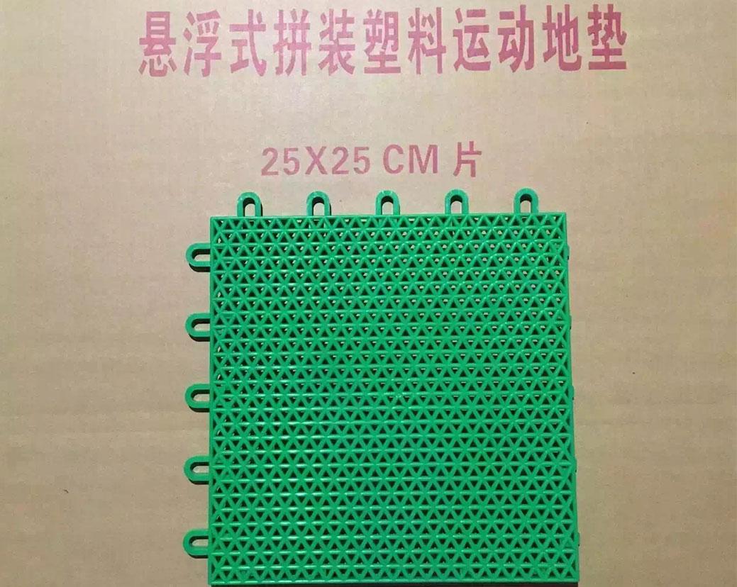 防城港k63-02悬浮地垫