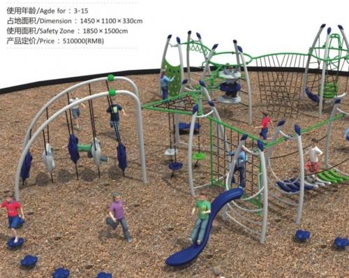 儿童组合滑梯K23-02