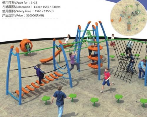 防城港儿童组合滑梯K23-04