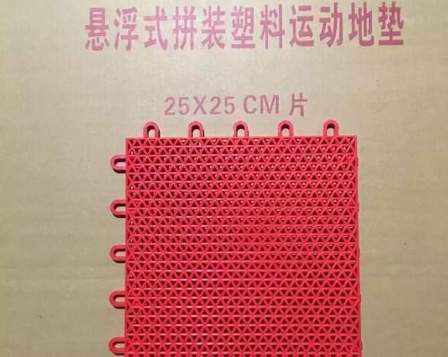 防城港k63-01悬浮地垫